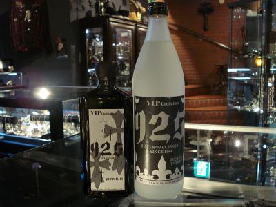 シルバーアクセサリー925 イベント用ボトル