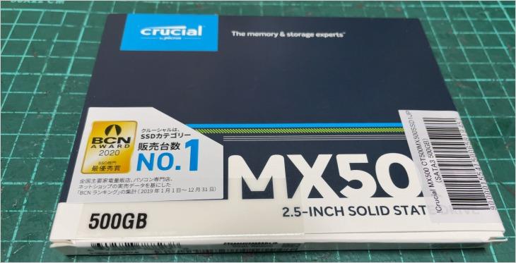 crucialのSSD(MX50)500GBを今回は購入してみました。