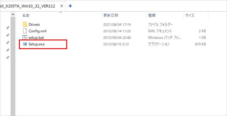 リップセットドライバーを解凍したファイル一覧